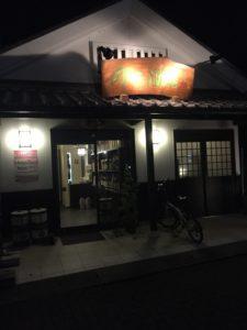 岡田酒店 外観