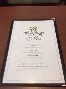 オリーブカフェ メニュー1