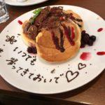 オリーブカフェ松阪店(旧オリーブツリーカフェ)メニュー/天使のパンケーキ/アクセス情報を紹介!!