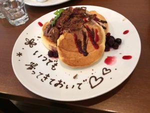 オリーブカフェ チョコベリーパンケーキ