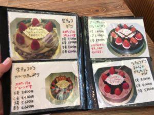 ササンボン 誕生日ケーキ3