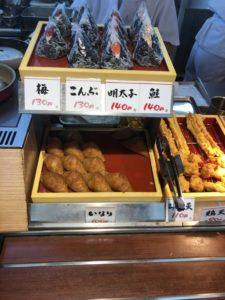 丸亀製麺 トッピングメニュー2