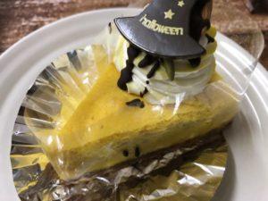 ドゥース・ド・フランス かぼちゃのチーズケーキ1