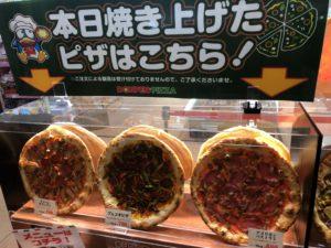 ドンペンピザ ピザメニュー4