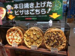 ドンペンピザ ピザメニュー2