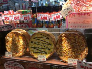 ドンペンピザ ピザメニュー1