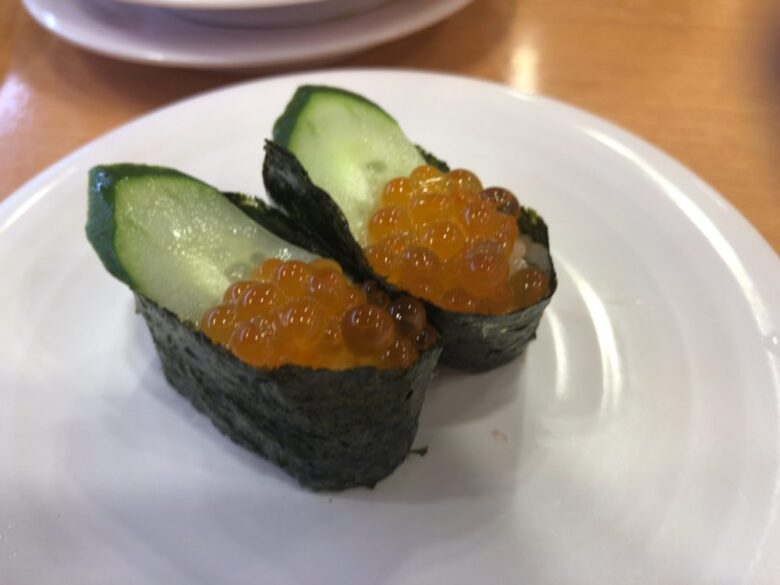 かっぱ寿司 いくら
