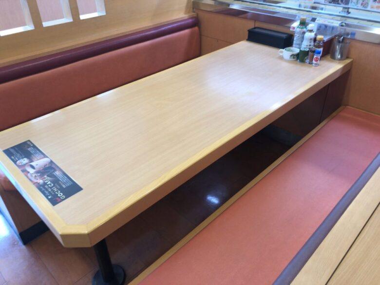 かっぱ寿司 テーブル席