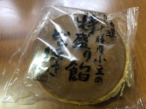 シャトレーゼ 北海道十勝産小豆の特盛り餡どら焼き