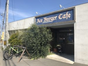 エースバーガーカフェ 外観