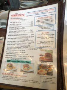 エースバガーカフェ ハンバーガーメニュー