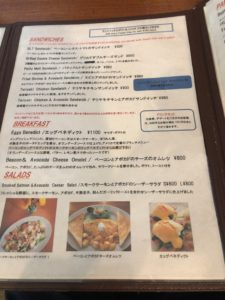 エースバーガーカフェ サンドイッチ・Breakfast・サラダメニュー