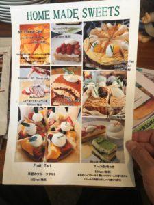 エースバガーカフェ デザートメニュー3