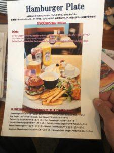 エースバガーカフェ ハンバーガーメニュー3