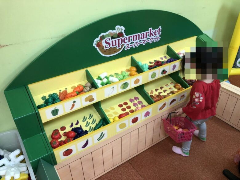 わいわいぱーく スーパーマーケット 遊具