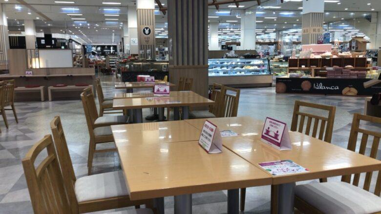 ペッパーランチ テーブル席
